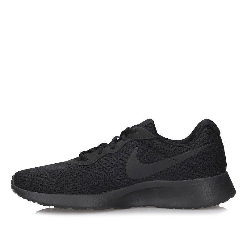Sportowe buty Nike | megabuty.pl